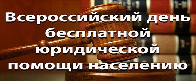 Bespl_yur_pom.jpg